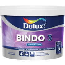 2_5L_Bindo3