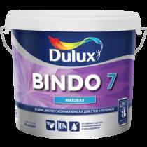 5L_Bindo7