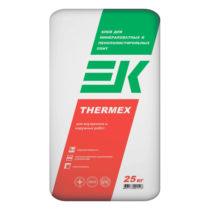 ek_termex