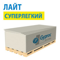 gyproc lait