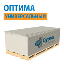 gyproc optima