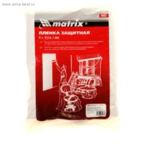 пленка матрикс1