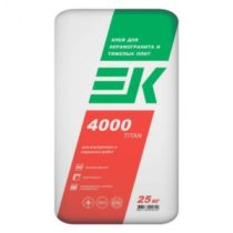 ek4000