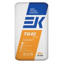 Гипсовая штукатурка ЕК ТГ 40 (ЕК TG40) white, 30 кг/мешок